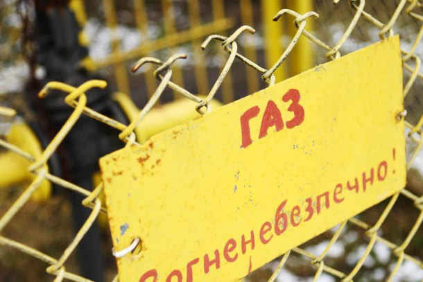 Gas. Flammable! Ukraine relies heavily on gas imported from Russia. Photo: Patrik Rastenberger