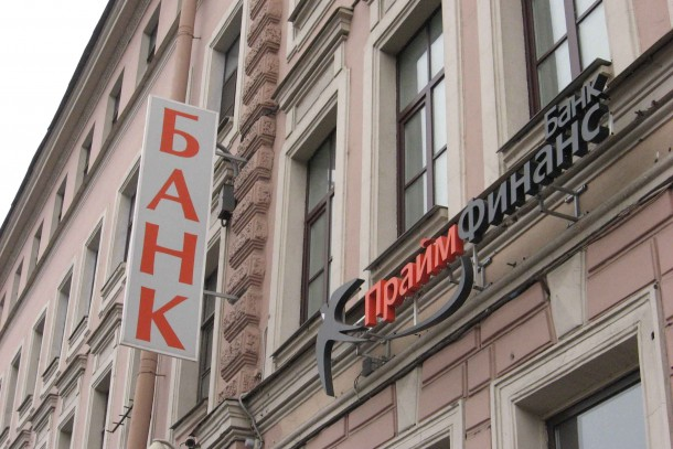 Prime Finance Bank's office on Ulitsa Akademika Lebedeva in St. Petersburg. Photo: Anders Mård