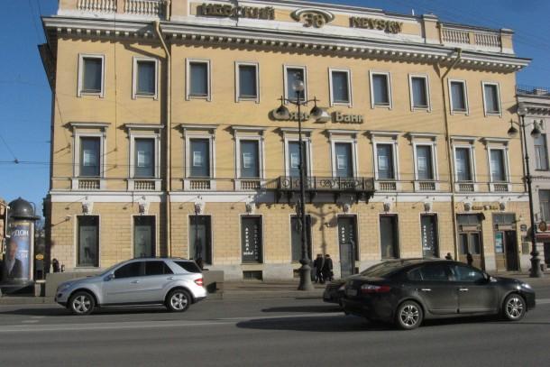 Vnesheconombank's branch office in St. Petersburg. Photo: Anders Mård