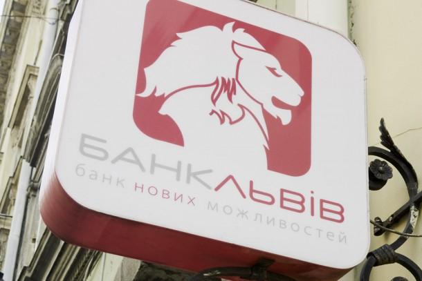 Bank Lviv has 24 branch offices in Ukraine. Photo: Patrik Rastenberger