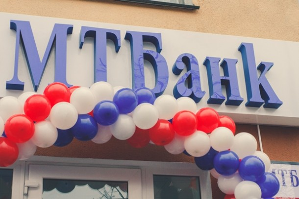Celebration in Minsk of MTBank's 20th anniversary. Photo: MTBank